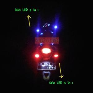 Sein tancap LED 2in1 dan 3in1 terpasang berbarengan. Keren dan visibel banget gan apalagi saat malam hari!