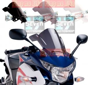 Aneka pilihan windshield racing PUIG CBR250R