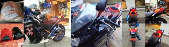Single seater CBR K45 original AHM PnP juga untuk CBR150&250R CBU. Tersedia warna Repsol/Hitam/Merah - PRICE: Rp480.000