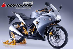 Bikers - CBR250R full acc